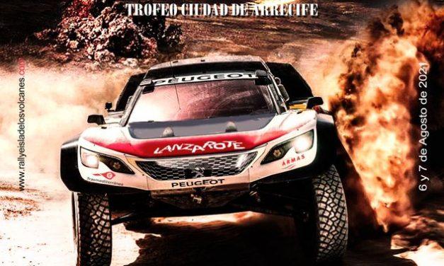 Primeros equipos inscritos para la cita canaria del CERT-GT2i, Rallye Isla de los Volcanes-Trofeo Ciudad de Arrecife